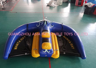Inflatable Towable Water Sports Inflatable Flying Manta Ray For Water Sport Game