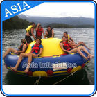 Sealed 3m Inflatable Floating Spin Water Disco Boat For 8 Person Blue / Yellow تامین کننده