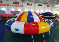 8 - 10 Person Inflatable Disco Boat Motorized Toys Semi Boat , Water Spinner Gyro تامین کننده